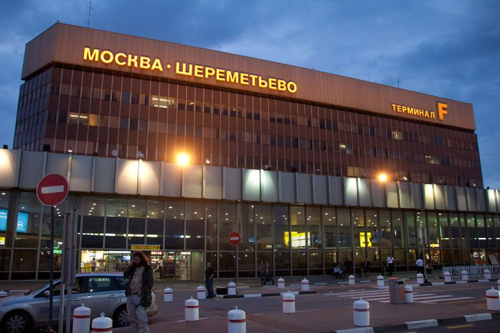 Arrivals - Sheremetyevo International Airport